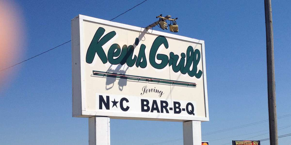 Ken's Grill & NC Barbecue